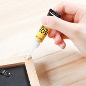 ♚MY COLOR♚【P343】502快速強力膠 快速 固化膠 可黏 塑料 金屬 玻璃 陶瓷 得力 膠水 快速 居家