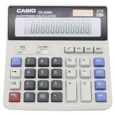 計算器大號計算器學生財務辦公多功能大電腦按鍵計算機