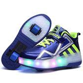 暴走鞋變形輪滑鞋自動兒童隱形溜冰鞋輪子鞋學生雙輪暴走滑輪鞋男 曼莎時尚