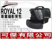 JENOVA 吉尼佛 ROYAL 12 皇家系列 攝影背包 一機二鏡+雨衣可傑有限公司