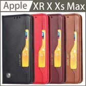 【經典鞣皮】iPhone XR XS X XsMax 隱形磁吸 多卡槽 皮革 皮套 側翻錢包 手機套 防摔 通勤族