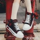 情侶鞋子一對情侶款大碼網紅女鞋41一43初中學生夏季高幫帆布鞋女【小艾新品】