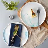 北歐創意原創簡約陶瓷圓形家用平盤子托盤 西餐蛋糕早餐牛排盤【onecity】