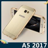 三星 Galaxy A5 2017版 電鍍邊框+PC髮絲紋背板 金屬拉絲質感 卡扣組合款 保護套 手機套 手機殼