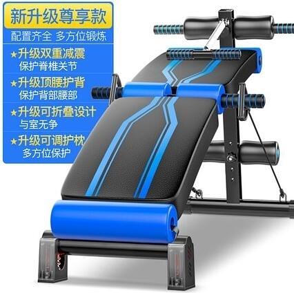 仰臥板-佳諾仰臥起坐健身器材家用男士練腹肌收腹多功能運動輔助器【快速出貨】