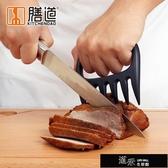 膳道 熊爪撕肉器 碎肉絲分肉器 食品級熊掌肉抓子 松肉器食品叉 快速出貨