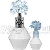 【17go】JILL STUART 吉麗絲朵 花鑽香水(湛藍復刻)(30ml)+花鑽香水(湛藍復刻)(4ml)