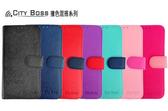 ✔HTC 4.7吋 Desire 526/526G+ dual sim 手機套 CITY BOSS 撞色混搭  手機皮套 保護套 保護殼 手機殼 磁扣