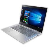 Lenovo IdeaPad 520S 81BL003STW 14吋纖薄獨顯筆電(礦灰)【Intel Core i7-8550U / 8GB / 1TB硬碟 / Win 10】
