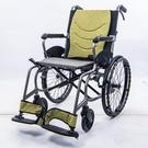 輪椅B款 鋁合金 輕量型 中輪 均佳 JW-X30-20 好禮六選一
