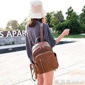 時尚後背包女潮個性歐美爆款後背包包韓版女裝背包女簡約 【四月新品】