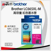 brother LC-665 XL-M 紅色 原廠盒裝墨水匣 - ( 適MFC-J2320,MFC-J2720 )