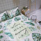 涼蓆ins夏季清涼芭蕉葉透氣排汗提花冰絲三件套 可摺疊1.5/1.8米 igo全館免運