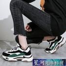 增高鞋 老爹運動女鞋季潮鞋新款休閒超火加鞋百搭內增高運動 星河光年