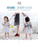 嬰兒學步帶兒童防走失帶牽引繩兩用