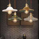 吊燈 燈具美式鄉村復古懷舊老上海奶茶店漫咖啡店吧臺 nm7853【VIKI菈菈】