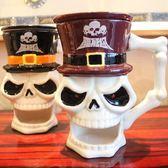 交換禮物仟度彩繪骷髏頭杯 時尚個性馬克杯 創意搞怪水杯 送禮品陶瓷杯子 聖誕狂歡
