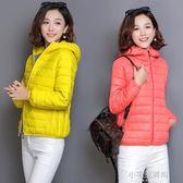 棉襖女 新款韓版棉服輕薄面包服女短款學生加厚棉衣冬季外套女『小宅妮時尚』