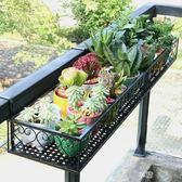 陽台欄桿花架懸掛掛式家用鐵藝護欄花盆掛架室內多肉花架子置物架ATF  享購