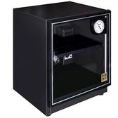 收藏家 AD-45 輕巧型可控溼電子防潮箱