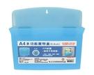 W.I.P   C2624  A4多功能置物盒(5.5cm) / 個
