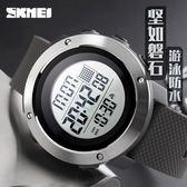 戶外錶 時刻美手錶男士多功能數字式防水成人潮流中學生戶外運動男電子表 非凡小鋪
