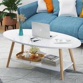 客廳小桌子 北歐雙層茶幾簡約現代小戶型客廳桌子ATF 歐尼曼家具館