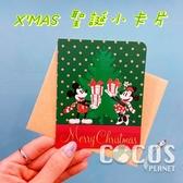 正版 迪士尼 聖誕節卡片小卡片 耶誕卡片 小卡片 附信封 米奇米妮B款 COCOS XX001