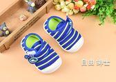 現貨!夏季新品小童男女寶寶鞋子網眼布鞋嬰兒學步鞋0-2歲單鞋軟底防滑(免運)