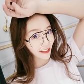大框眼鏡框架男女潮素顏半框復古圓臉平光鏡防藍光