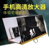 手機屏幕放大器護眼寶放大鏡