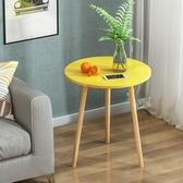 茶幾簡約現代北歐迷你小茶幾客廳沙發邊幾床頭小桌子角幾小圓桌 LX 曼慕