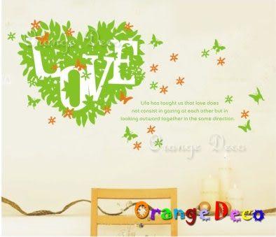 壁貼【橘果設計】LOVE DIY組合壁貼/牆貼/壁紙/客廳臥室浴室幼稚園室內設計裝潢