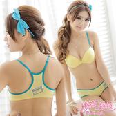 *╮粉紅拉拉【PAE897】夏日~ 活力鮮豔‧運動風背心式前扣日系內衣。(可愛logo設計)。黃色