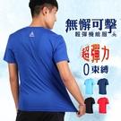 HODARLA 男女無懈可擊輕彈機能短袖T恤(台灣製 慢跑 抗UV≡體院≡ 31388