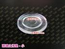 HA008玻璃墊片(小-20入)軟膠墊 防撞膠粒 消音 軟膠墊 透明橡膠墊 止滑墊 隔音墊 透明腳墊 玻璃