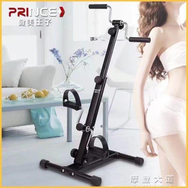 健身車家用中老人康復訓練中風偏癱室內腳踏車手搖健身車健身器材