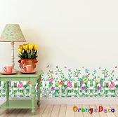 壁貼【橘果設計】柵欄腰線底線 DIY組合壁貼 牆貼 壁紙 壁貼 室內設計 裝潢 壁貼