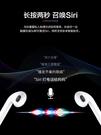 蘋果藍牙5.0觸摸Airpods無線耳機...