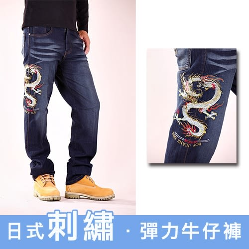 CS衣舖 日式刺繡 彈力伸縮 耐磨 丹寧 牛仔褲 長褲 2065