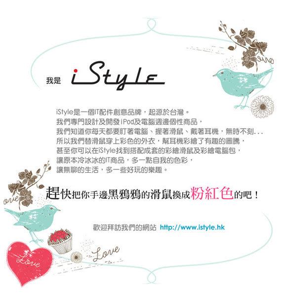 iStyle「戀花」14吋筆電手提包