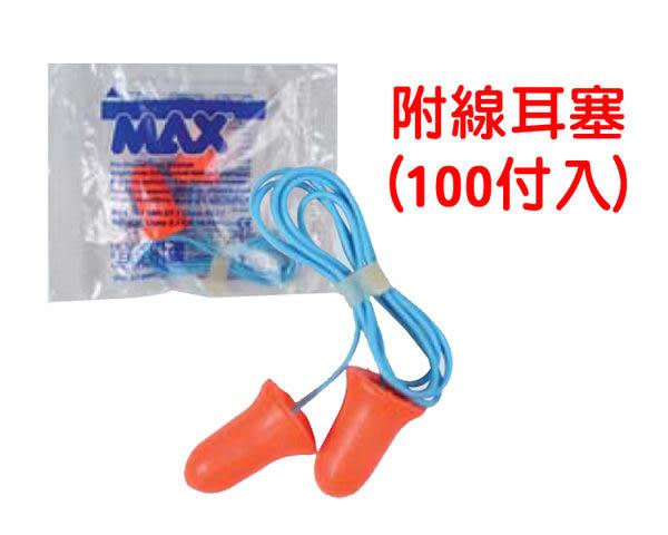 附線海綿耳塞 (泡棉材質) 柔軟舒適 100付入
