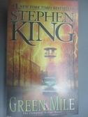 【書寶二手書T1/原文小說_JHF】The Green Mile_King, Stephen