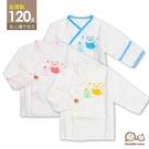 台灣製 DODOE超棉柔紗布衣 高密度120支和尚服 護手款紗布衣 新生兒服 嬰兒服 0-6M【GA0024】