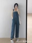 牛仔吊帶褲 背帶褲女韓版寬鬆2020新款時尚可愛日系小個子學生百搭直筒牛仔褲 雙11狂歡購