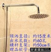 蓮蓬頭 增壓304不銹鋼淋浴頭 花灑頂噴花灑 淋雨蓮蓬頭
