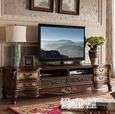復古式電視櫃 美式鄉村地中海家具實木手工彩繪做舊電視櫃 BT12672『優童屋』