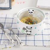 家用陶瓷泡麵碗日式可愛餐具雙耳湯碗卡通玻璃蓋大號學生泡麵神器熱賣夯款【全館85折】