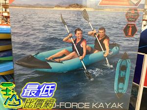 [COSCO代購] C2000552 BESTWAY INFLATABLE KAYAK雙人座充氣獨木舟 長385/ 寬100公分