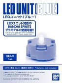 鋼彈模型 LED組件 藍色 電池LR44需另購 TOYeGO 玩具e哥